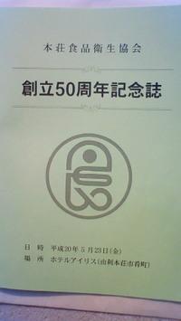 Nec_0522