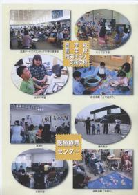 Kagayaki2_001_2