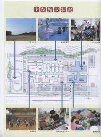 Kagayaki3_001_2