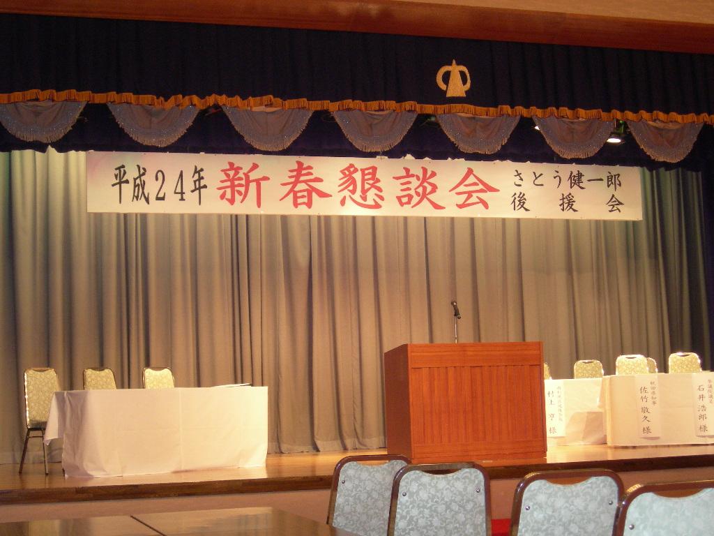 2012_0120_202039dscn9804